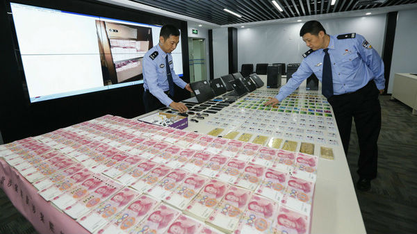 中國聯手東南亞國家重拳治賭:中國警方出謀劃策