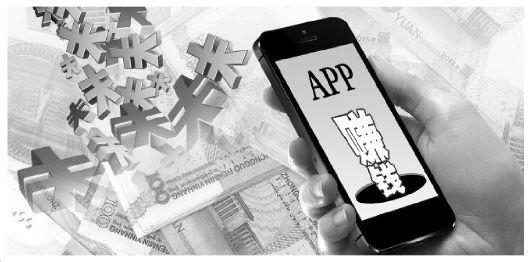 看個視頻就有紅包,賺錢App真的賺錢嗎?