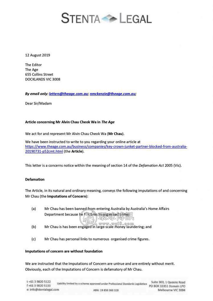 太陽城集團老板周焯華向澳大利亞媒體發起反擊