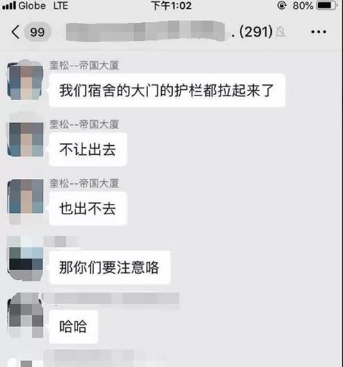 """傳菲第二大網賭公司被查封中國將派包機接""""博彩"""""""