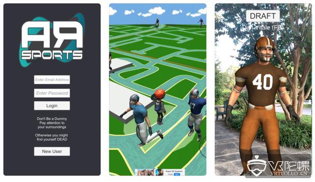 AR Sports申請新專利,將AR營銷與夢幻體育平台相結合