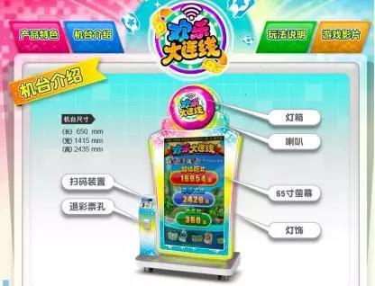 博弈機、麻將王、AI系統,這家台灣棋牌公司太強悍了