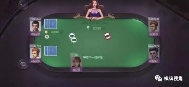"""河北查獲""""680遊戲""""賭博平台,涉案金額1000餘萬元"""
