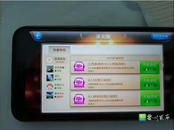 """江西警方破獲""""房卡""""網絡賭博案,""""江西優樂麻將""""5名代理被捕"""