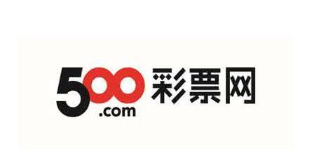 00彩票網發布中國彩票行業區塊鏈藍皮書