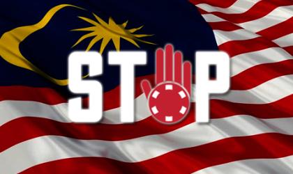 馬來西亞博彩2